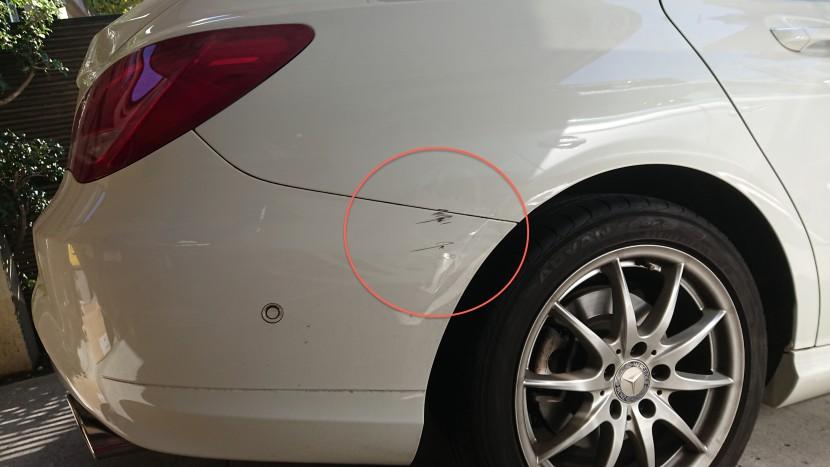 バンパーの修理依頼は2箇所(複数)同時が得!その理由と費用