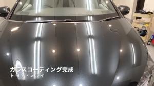 トヨタ・MIRAI(ミライ)。ガラスコーティング専門店の技術と施工方法【紹介】